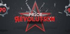 Price Яevolution